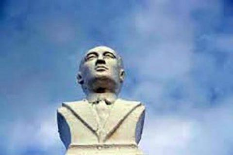 Cozumel History Adolfo Rosado Salas